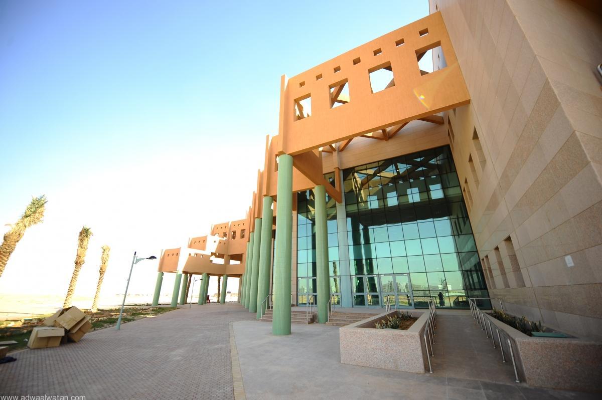 كلية العلوم والدراسات الانسانية في حوطة سدير Majmaah University