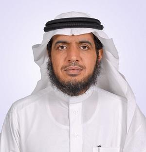 كلمة عميد الكلية Majmaah University