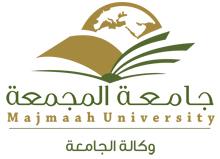 شعارات Majmaah University