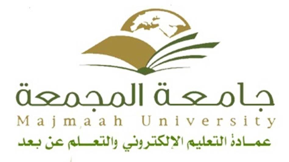 Deanship Logo جامعة المجمعة Majmaah University