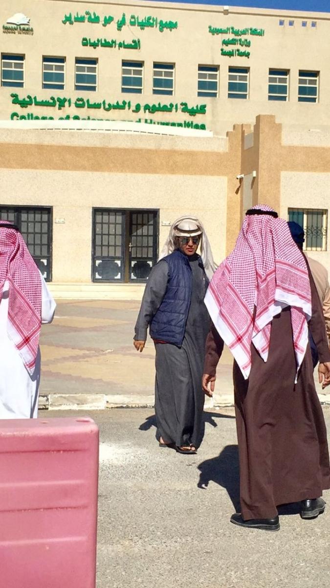الإدارة تنفذ خطة إخلاء في كلية العلوم والدراسات الإنسانية للطالبات بحوطة سدير Majmaah University