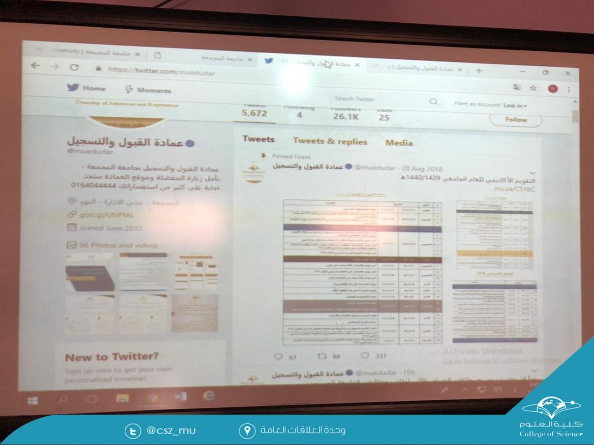 ورشة عمل للطالبات المستجدات عن بوابة النظام الاكاديمي Majmaah University
