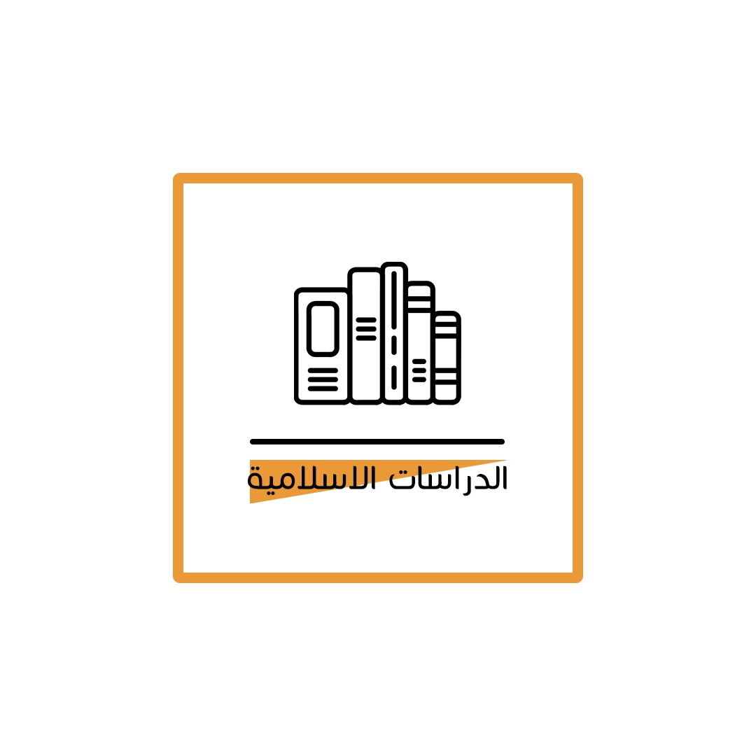 كلية العلوم والدراسات الانسانية بحوطة سدير Majmaah University