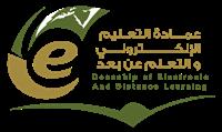 عمادة التعليم الإلكتروني والتعلم عن بعد جامعة المجمعة Majmaah