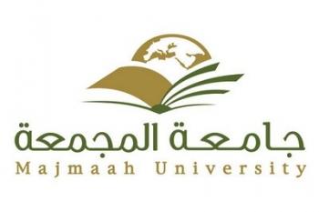أرشيف الأخبار Majmaah University