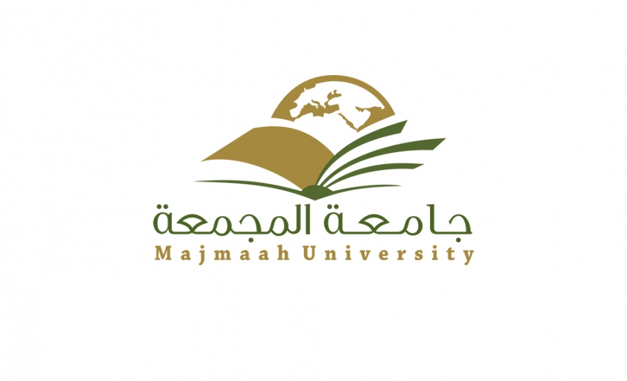 Starting Date Of Registration For Summer Term Announced By Mu Majmaah University