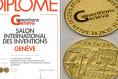 الحصول  على التميز والميدالية الذهبية في معرض جنيف الدولي للإختراعات ال (45) 2017