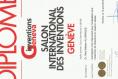 الحصول   على الميدالية الذهبية في معرض جنيف الدولي الحادي والأربعين