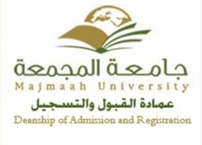 قبول المنح الدراسية لغير السعوديين