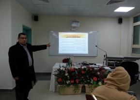 """دورة تدريبية بعنوان """"أهمية الارشاد الأكاديمي للطلاب"""""""