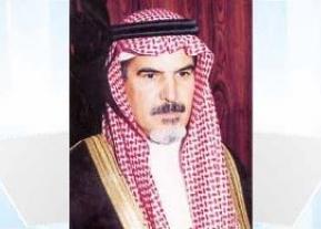 معالي الأستاذ الدكتور عبدالله بن محمد الفيصل