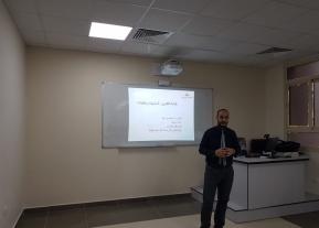 """دورة تدريبية بعنوان """" كتابة التقارير: أساسيات و تقنيات """""""
