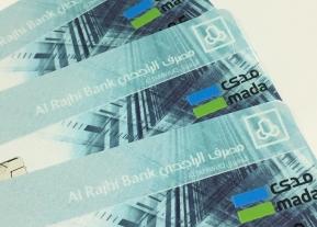 اصدار بطاقات الصراف الآلي للمستجدين