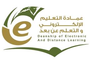 جامعة المجمعة Majmaah University
