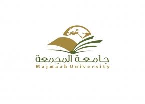 شعار جامعة المجمعة شفاف