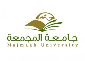 جامعة المجمعة تعلن مواعيد القبول
