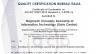 شهادة مطابقة المعيار ISO/IEC 27001:2013